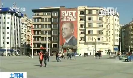 不过埃尔多安也说,未来一段时间,土耳其愿意以真诚的态度继续与欧盟保持联络,期待双方谈判会有好的结果。