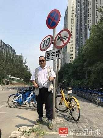 一位在附近工作的市民,在午休期间慕名而来,并要求记者为他留影。