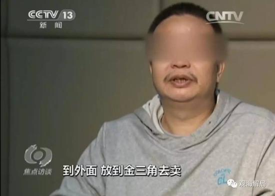 赌球分析:被告人龚卫国在担任临湘市人民政府代市长