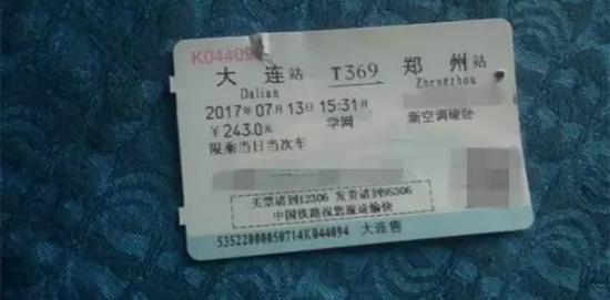 (图片来自网友微博)