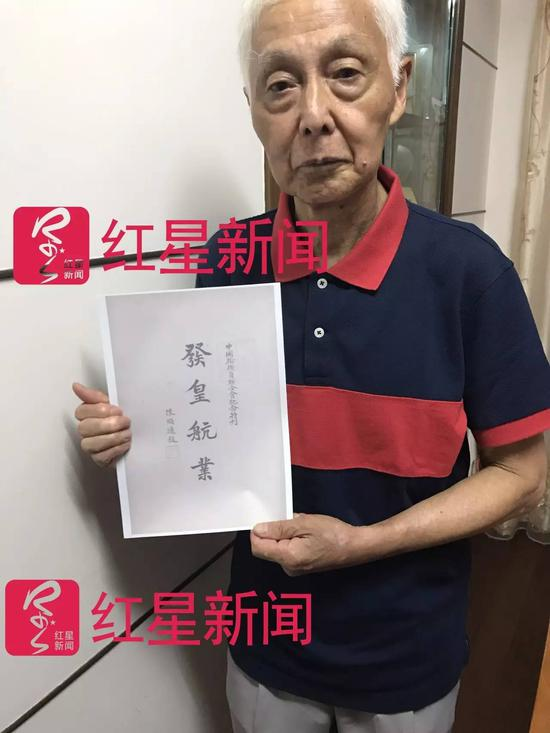 ▲陈乾康手持船王父亲陈顺通生前的题字图片来源:红星新闻
