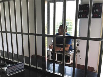 犯罪嫌疑人杜其斌在看守所。警方供图