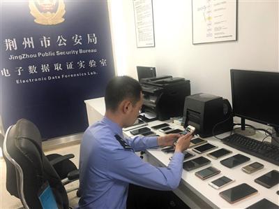 荆州警方查获的赃物手机。