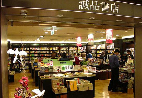诚品书店。视觉中国资料图