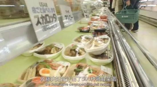 天天都在琢磨客人爱吃什么的澄子,至今已经设计出500种熟食。