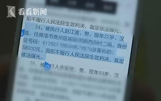 小李透露,自己当初之所以那么相信对方,是因为赵某不断以发毒誓的方法来获得小李的信任。