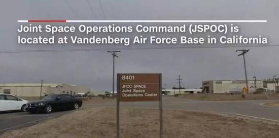 ▲位于加州范登堡空军基地的美国空间联合作战指挥中心(CNN)