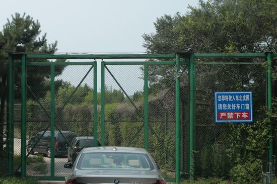 ▲2017年7月17日,一年前事发的东北虎园门口已经挂起了警示牌。