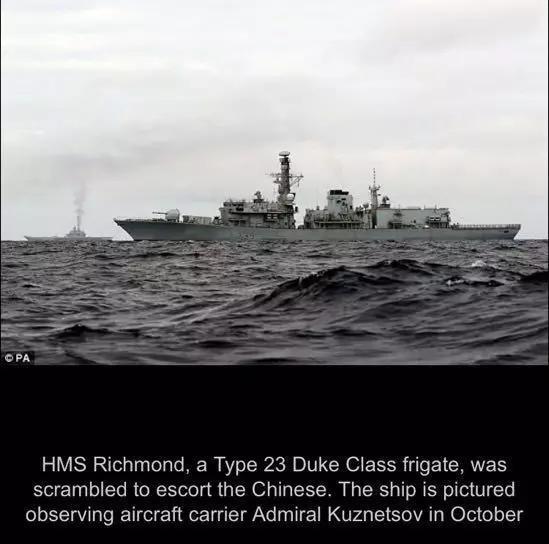▲英国皇家海军派出的里士满号23型护卫舰