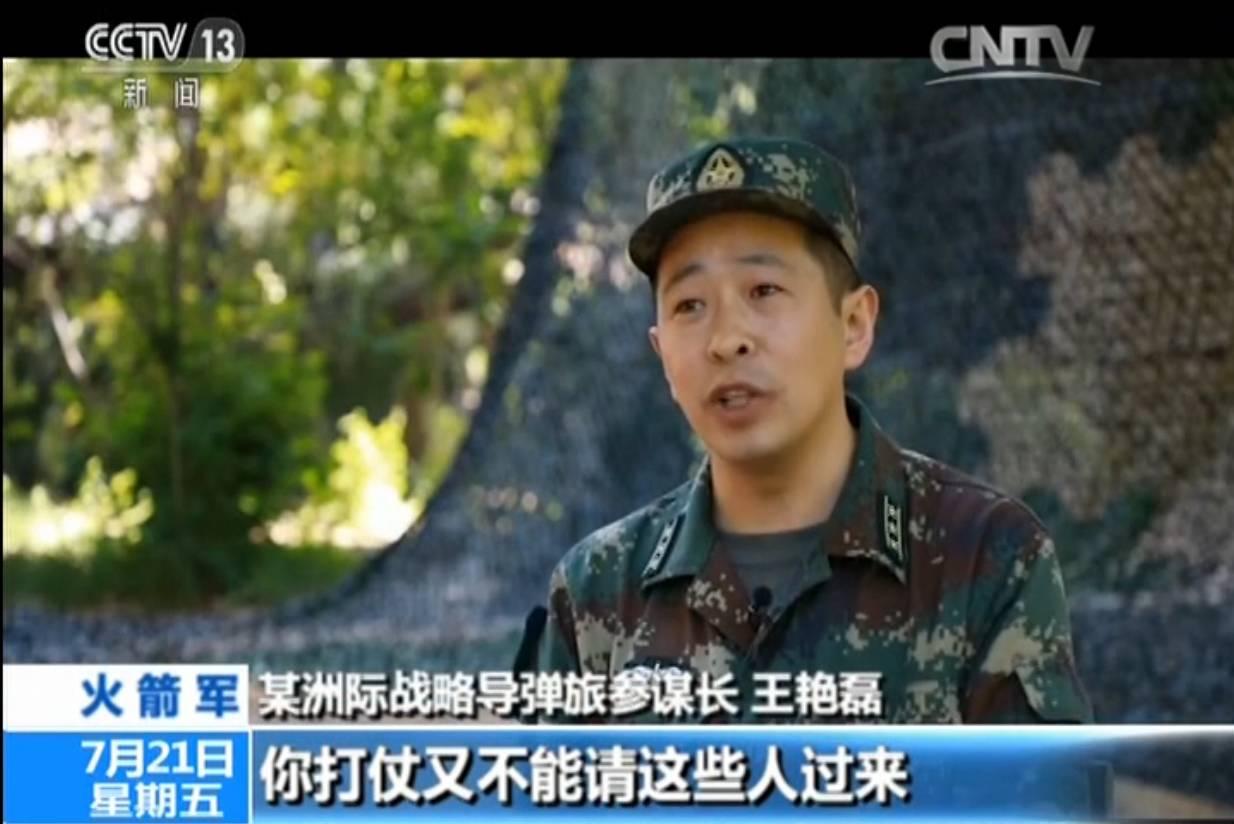 揭秘国之长剑 中国导弹部队训练视频罕见披露