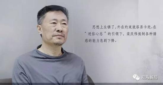 (栾庆伟)