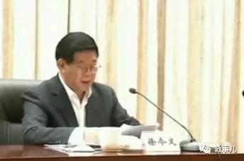 当时,中央第十一巡视组组长徐令义指出了四方面问题。