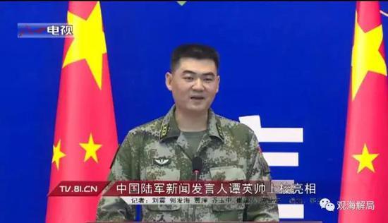 中国陆军首位新闻发言人亮相