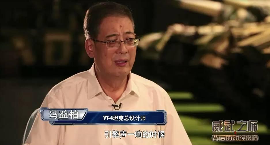 """史无前例!央视首度探秘:中国""""绝密""""军事武器生产线!"""