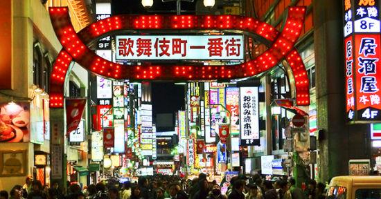 日本横滨市的一条风俗街(图片转自网络)