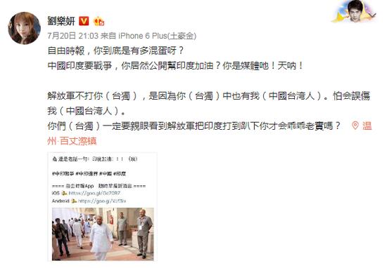 """该女星的发文获不少网民留言赞同,称其为""""台湾最美女明星""""。"""