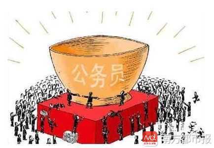 警方曾称钟氏兄弟合法吸存约6亿元