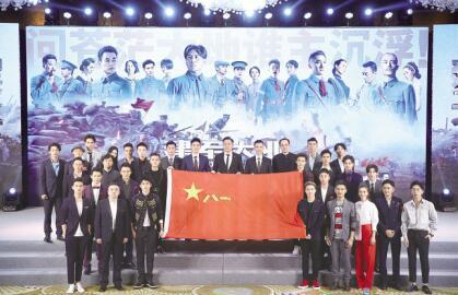 7月24日,在北京首映式上,影戏《建军大业》部门次要演员与军旗合影。