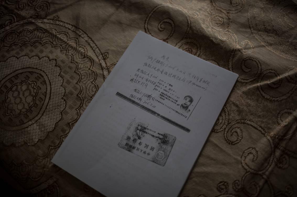 """参与""""以房养老""""投资后,老人实际只拿到广艳彬手写的一纸借条。"""
