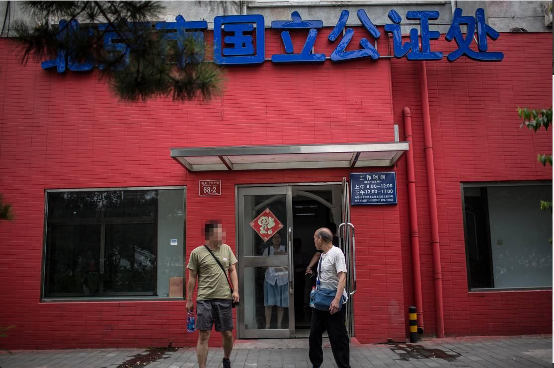 7月13日,北京市西城区国立公证处,吴哲和儿子索要送达回执未果后走出大门。