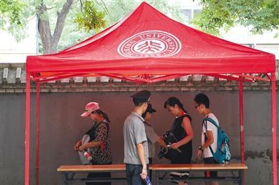 北京大学东侧门内,散客进校后,首先要经过安检。