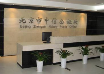 这个中国人最信任的机构 如今卷入一场惊天骗局