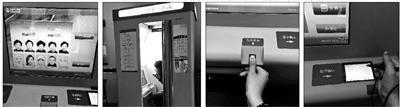 按照显示屏提示,办证人员经过拍照、指纹采集、签字确认等流程可在5分钟内完成申请