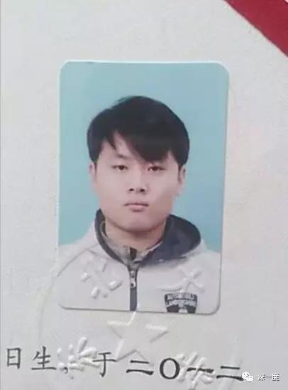 △东北大学毕业证上的李文星