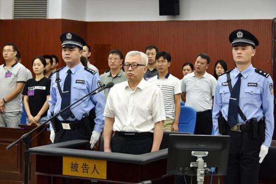 河南政法委原书记吴天君受贿超1100万 被判11年