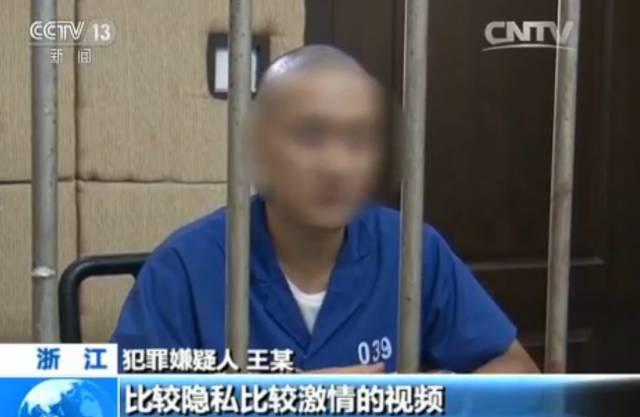 """犯罪嫌疑人王某:""""我就在群里发一些比较激情,有意思的视频或者图片。"""""""