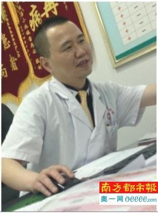 武汉东方肝泰医院的医生王巍,自称是863肝病救助工程委员会办公室主任。