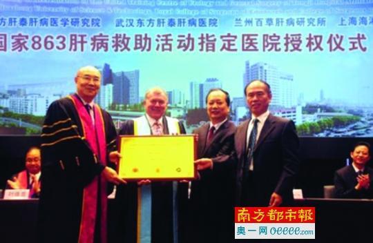 原本是武汉同济医院的图片,被PS成虚构的国家救助工程。
