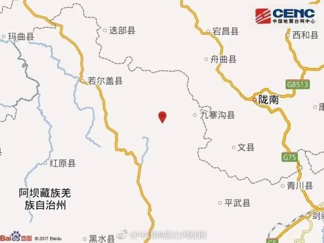 图据中国地动台网核心网站新闻,四川阿坝州九寨沟县,北京时光8月8日21时19分,产生7.0级地动,震中位于北纬33.2度、东经103.82度,震源深度20.0公里。