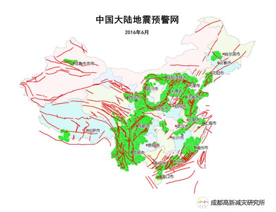 ICL地震预警台网分布图(红色线为地震断裂带,绿色点为地震预警监测台站)