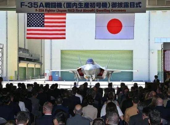 ▲资料图片:日本总装首架F-35亮相。
