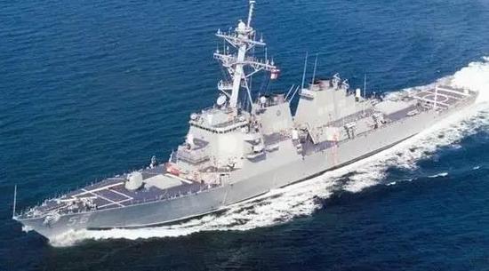 """美国""""麦凯恩""""号导弹驱逐舰(图源:环球网)"""
