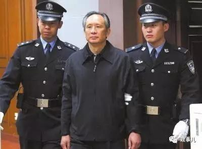被判刑后,張曙光被關押在司法部燕城監獄。
