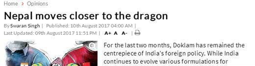 《新印度快报》网站截图