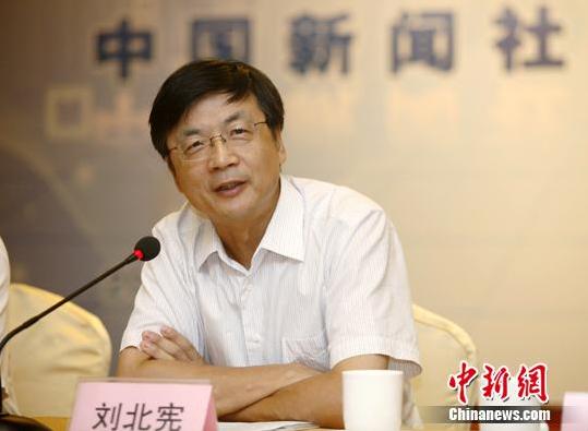 刘北宪。资料图