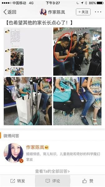 作家陈岚在其微博转发引起关注。网络截图