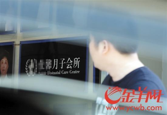 目前月子中心的监管尚属空白 记者 王俊伟 摄