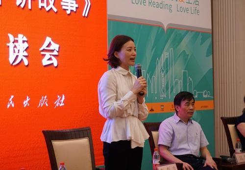 2017上海书展《习近平讲故事》图书引荐现场