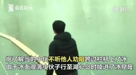 随后男子被送往附近的北大医院。截图自看看新闻
