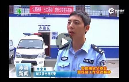 在涉县电视台出镜的民警李宋荣