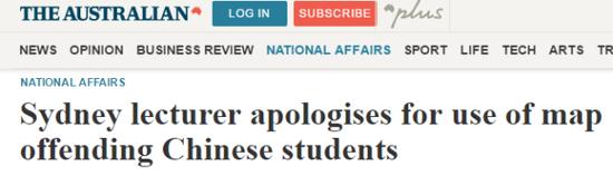 《澳年夜利亚人报》:因应用触犯舆图,悉尼讲师向中国粹生报歉