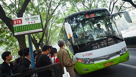 北京开往燕郊的公交车(图片泉源:北京日报/邓伟摄)