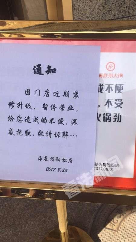 摄/法制晚报·看法新闻 记者 曹博远