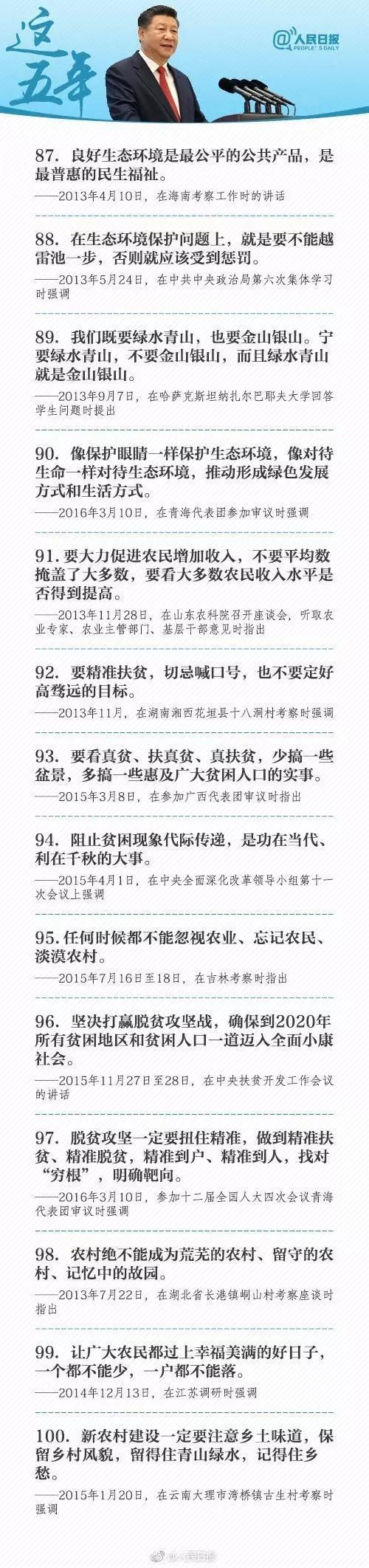 来源:人民日报微博