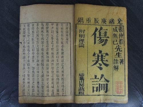 《伤寒论》(又称《伤寒杂病论》)的作者是东汉著名医学家张仲景