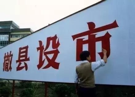 《财经》记者 熊平平 实习生 许向阳/文 朱�|/编辑